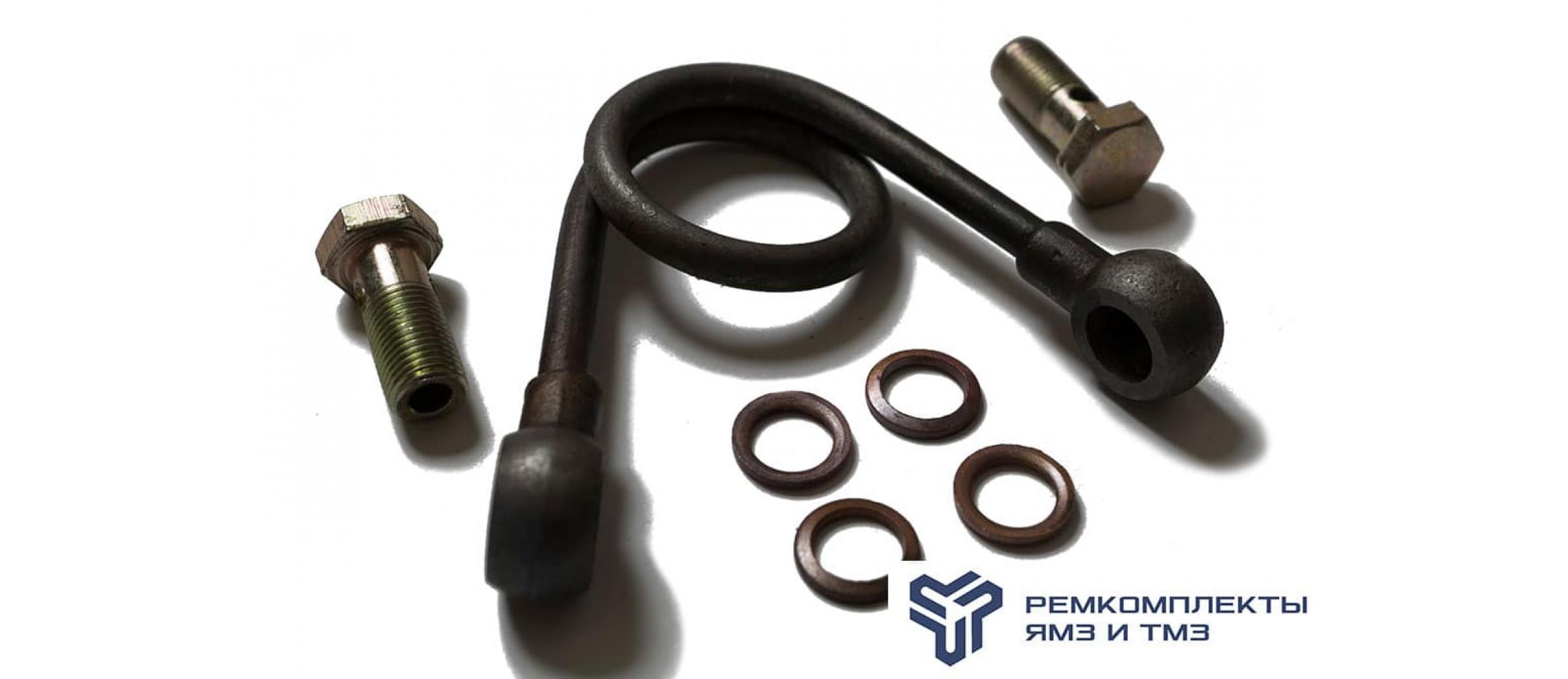 Ремкомплект подвода воздуха к корректору двигателя ЯМЗ-238Б,Д,ПМ,ФМ