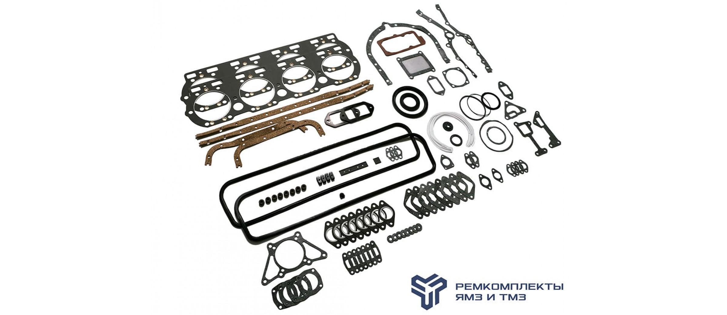 Ремкомплект для ремонта двигателей ЯМЗ-238 М2