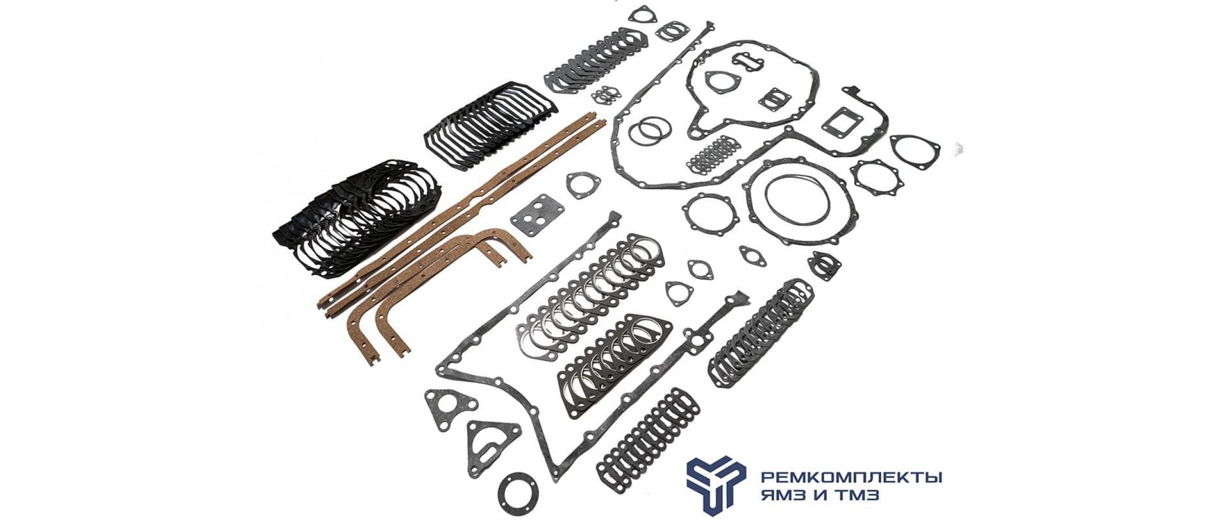 Комплект прокладок двиг. ЯМЗ-240 С РАЗД. ГБЦ (ПОЛНЫЙ)