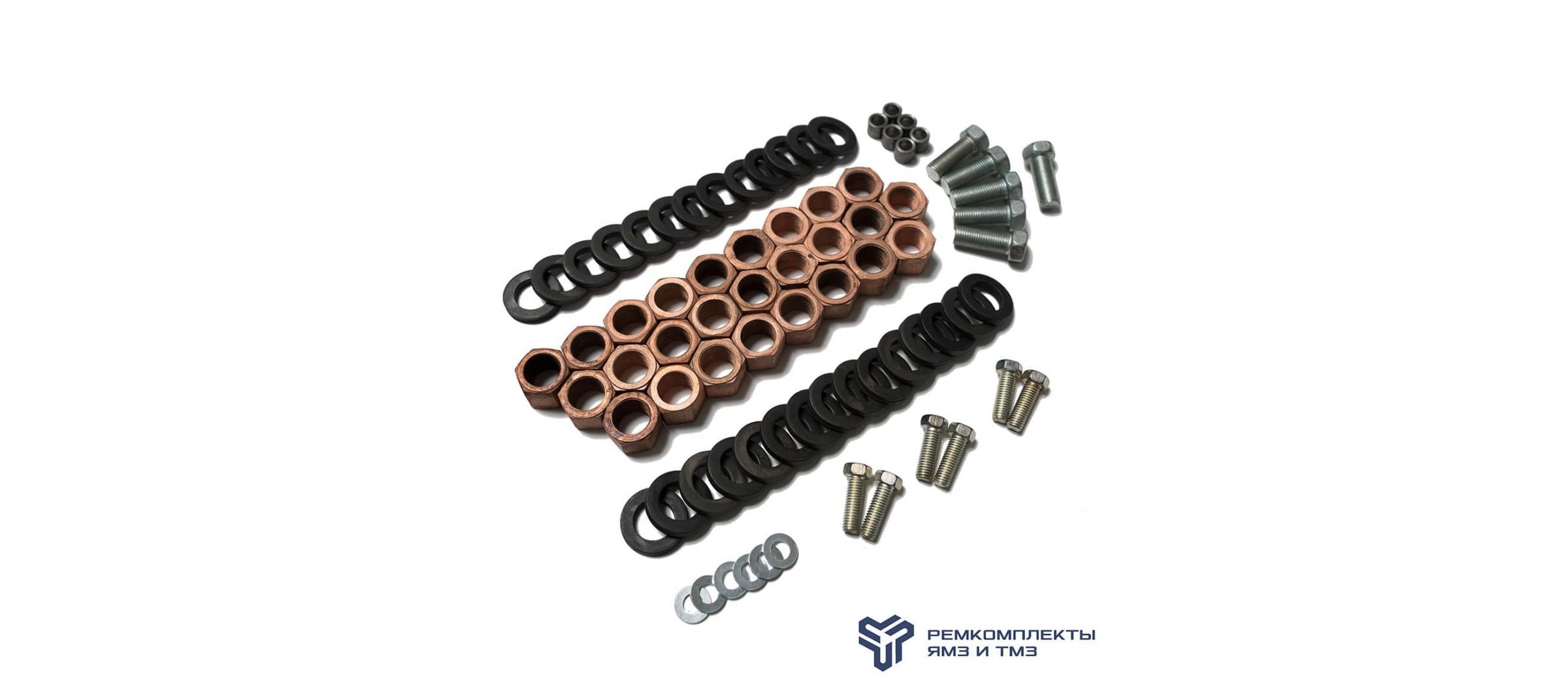 Ремкомплект крепления индивидуальной головки блока цилиндров ЯМЗ-240 (болты, шайбы, гайки)