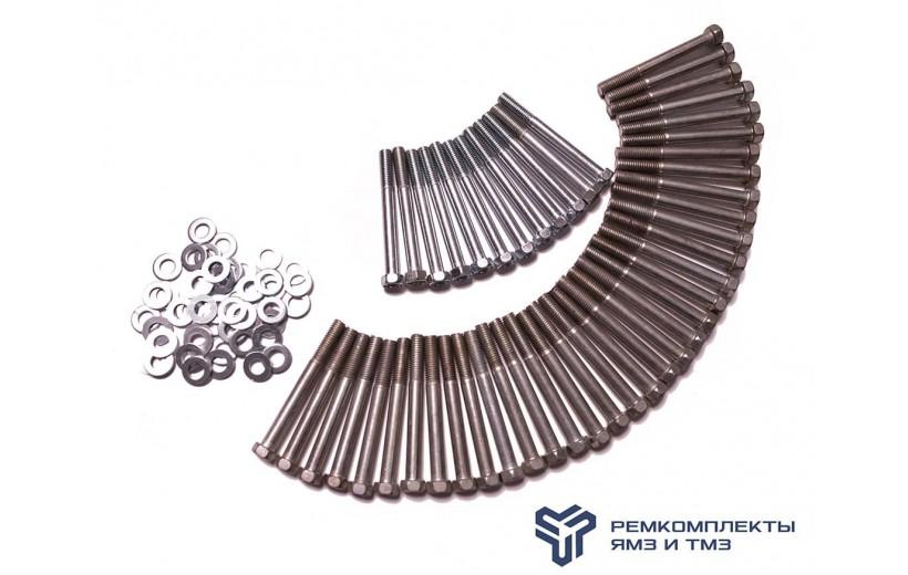 Ремкомплект крепления клапанной крышки индивидуальной головки блока цилиндров (12 шт.)