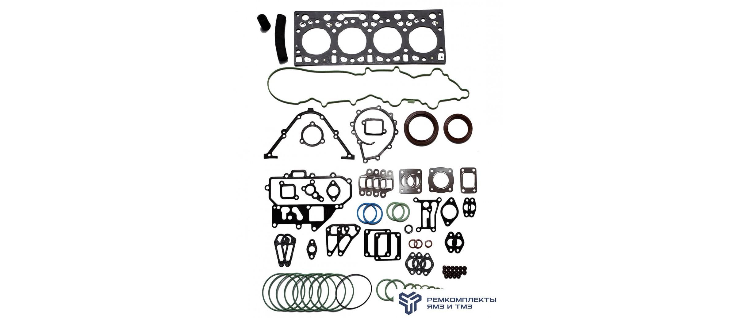 Ремкомплект для ремонта двигателя ЯМЗ-534