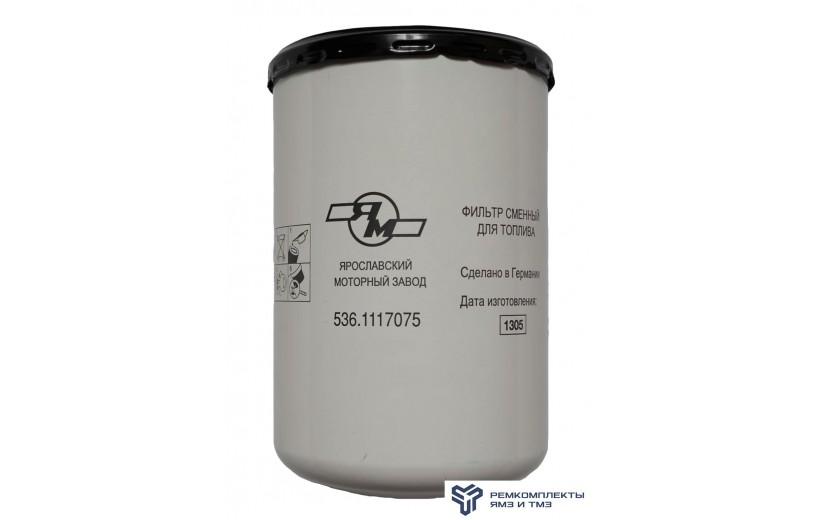Ремкомплект фильтра тонкой очистки топлива на 1 шт.(малый) ЯМЗ-536