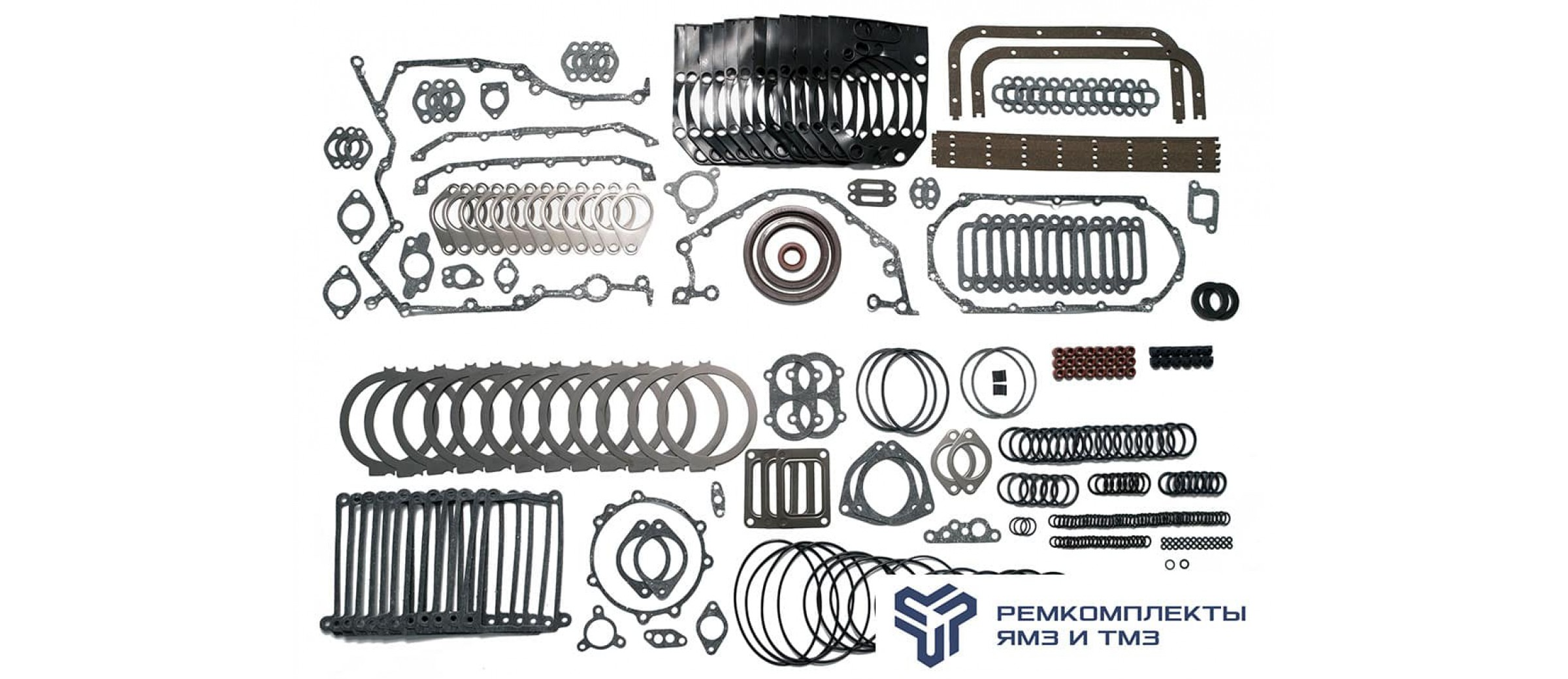 Ремкомплект для ремонта двигателя ЯМЗ-8401