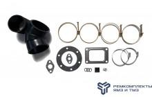 Ремкомплект для установки турбокомпрессора (полный)