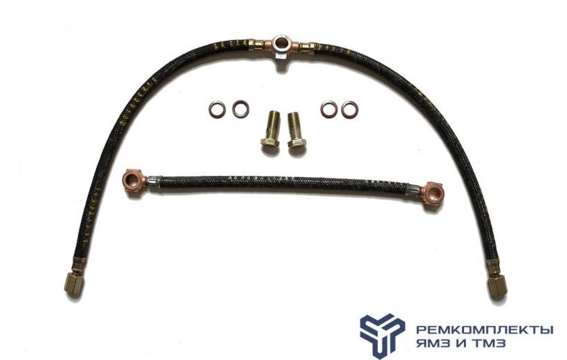 Ремкомплект топливопровода электрофакельного устройства