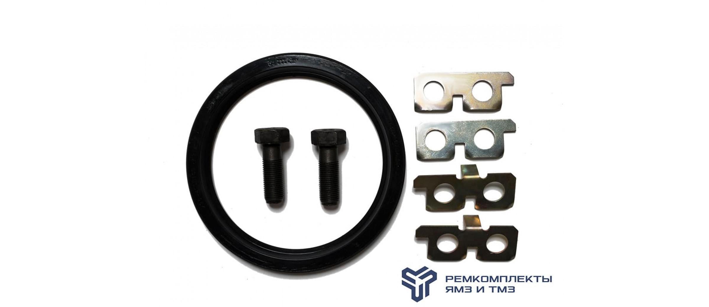 Ремкомплект для замены задней манжеты двигателей ЯМЗ-236,238
