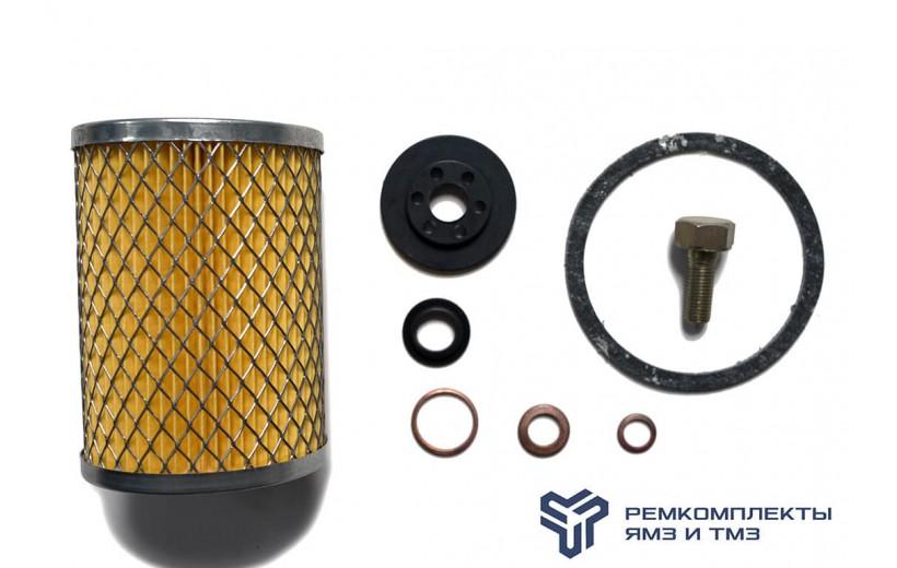 Ремкомплект фильтра тонкой очистки (+элемент, 114 уплотнение,122-Б болт)
