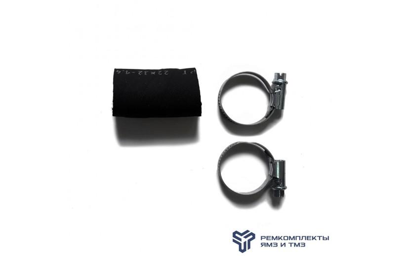 Ремкомплект системы охлаждения (рукава, хомуты)