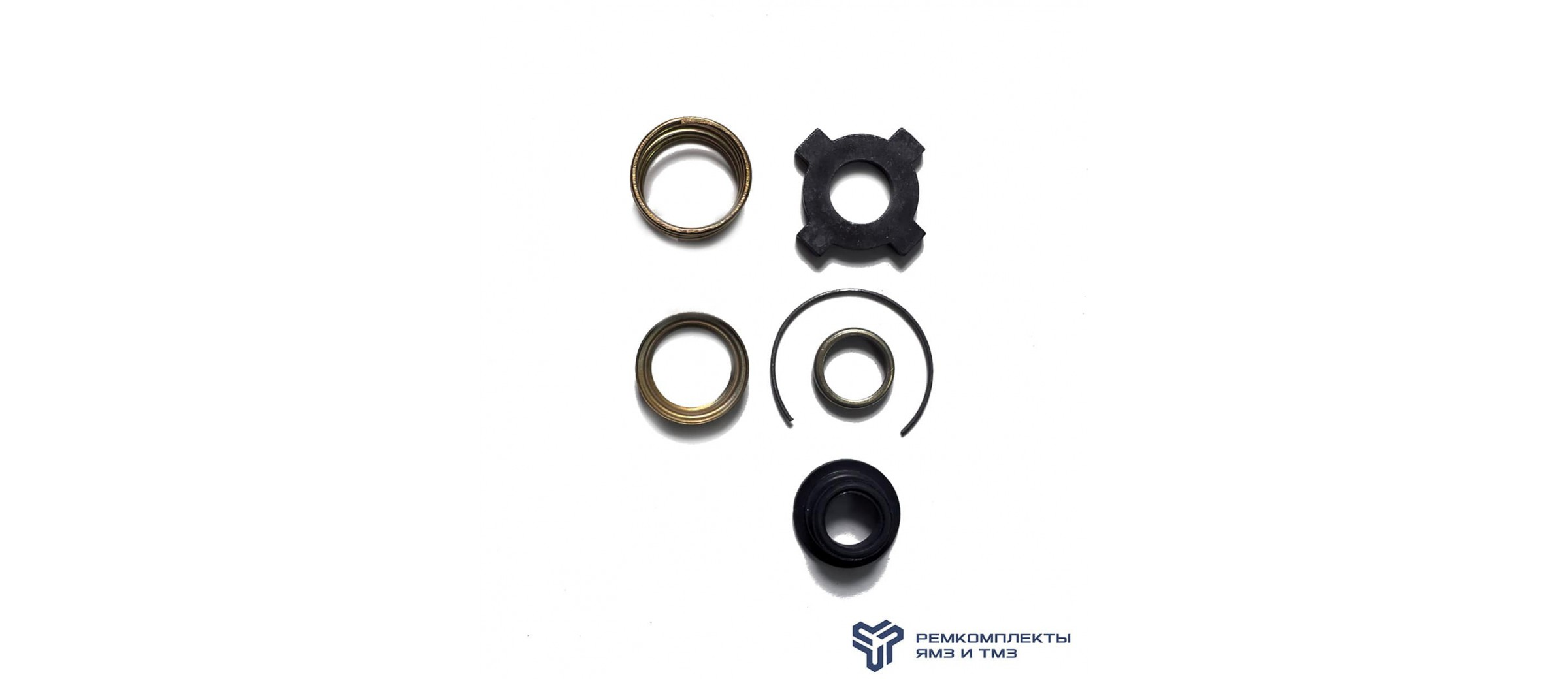 Ремкомплект водяного насоса 236 (малый+стопорное кольцо)