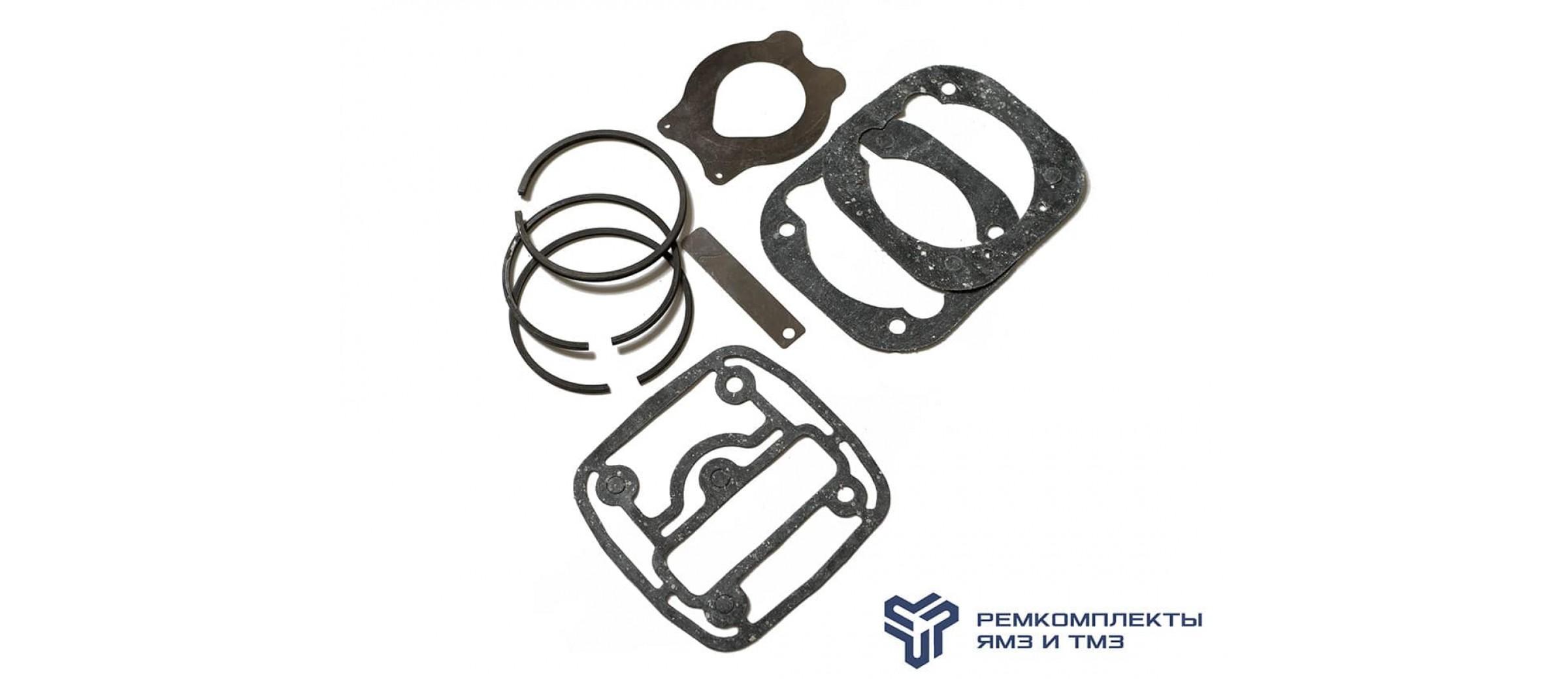Ремкомплект компрессора  53205,18 (прокладка, клапана,кольца)
