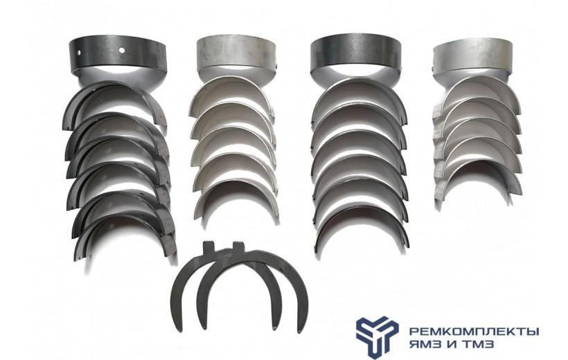 Ремкомплект коленчатого вала ЯМЗ-536(вкладыши)