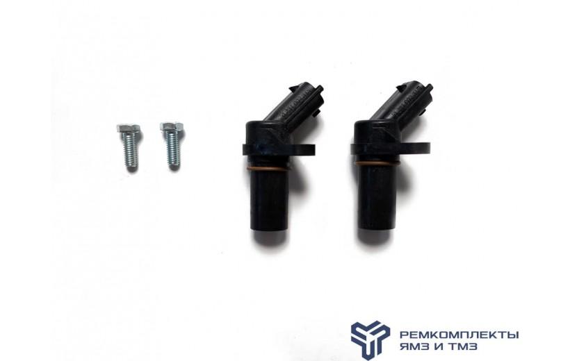 Ремкомплект датчики частоты вращения двигателя ЯМЗ-650 (2шт.)