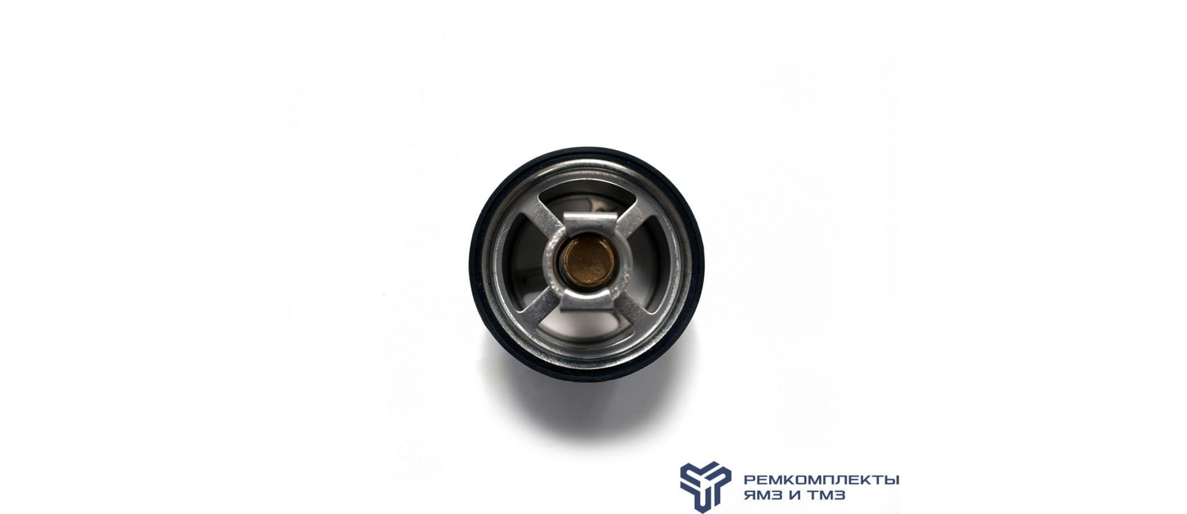 Ремкомплект системы охлаждения двигателя ЯМЗ-650 (термостат)