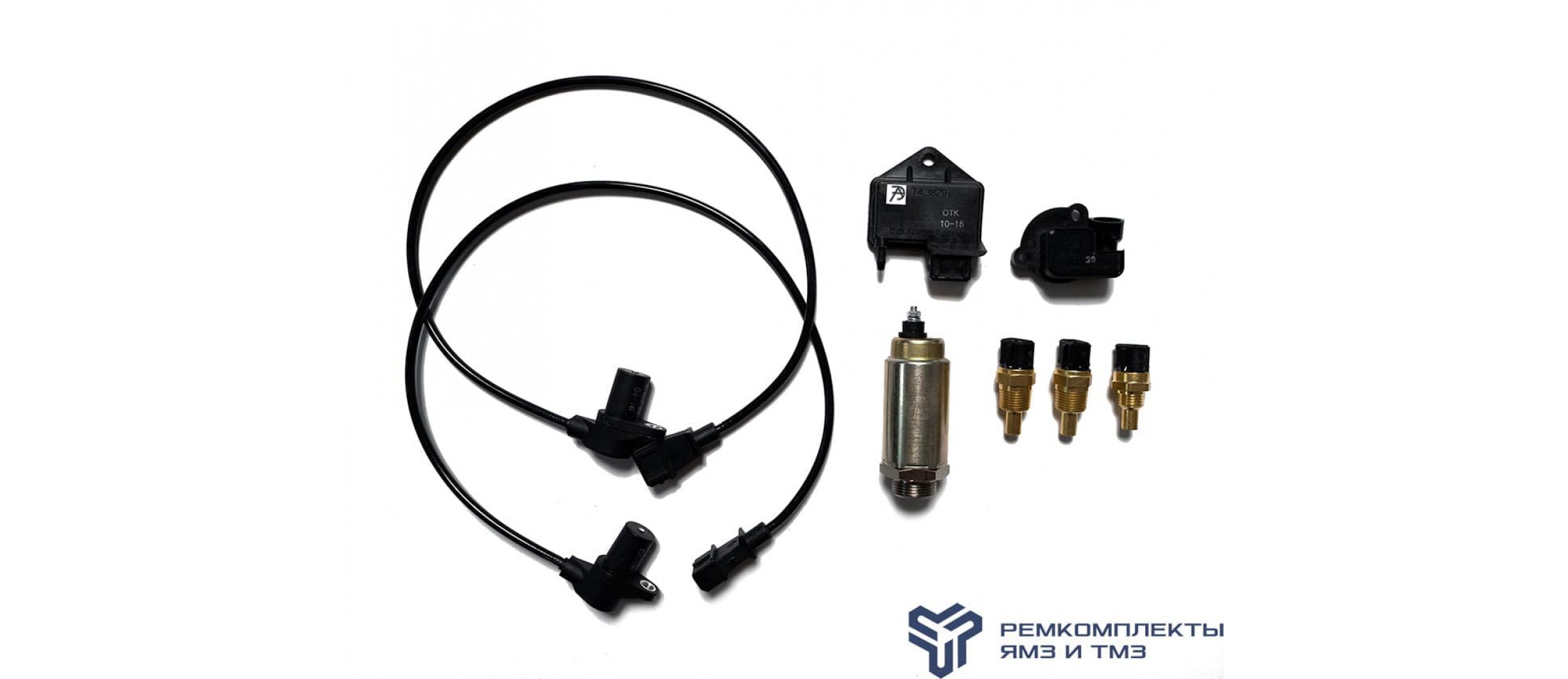 Комплект датчиков для двигателя ЯМЗ 6561-6583