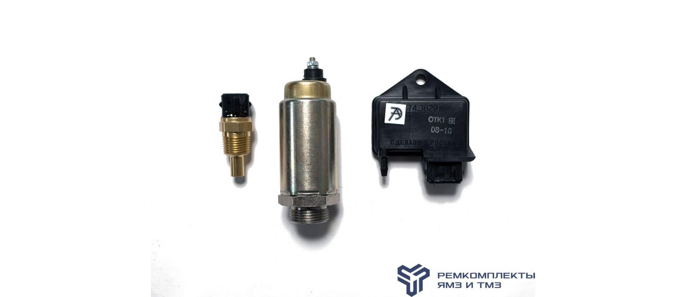 Комплект датчиков температуры и давления наддува воздуха