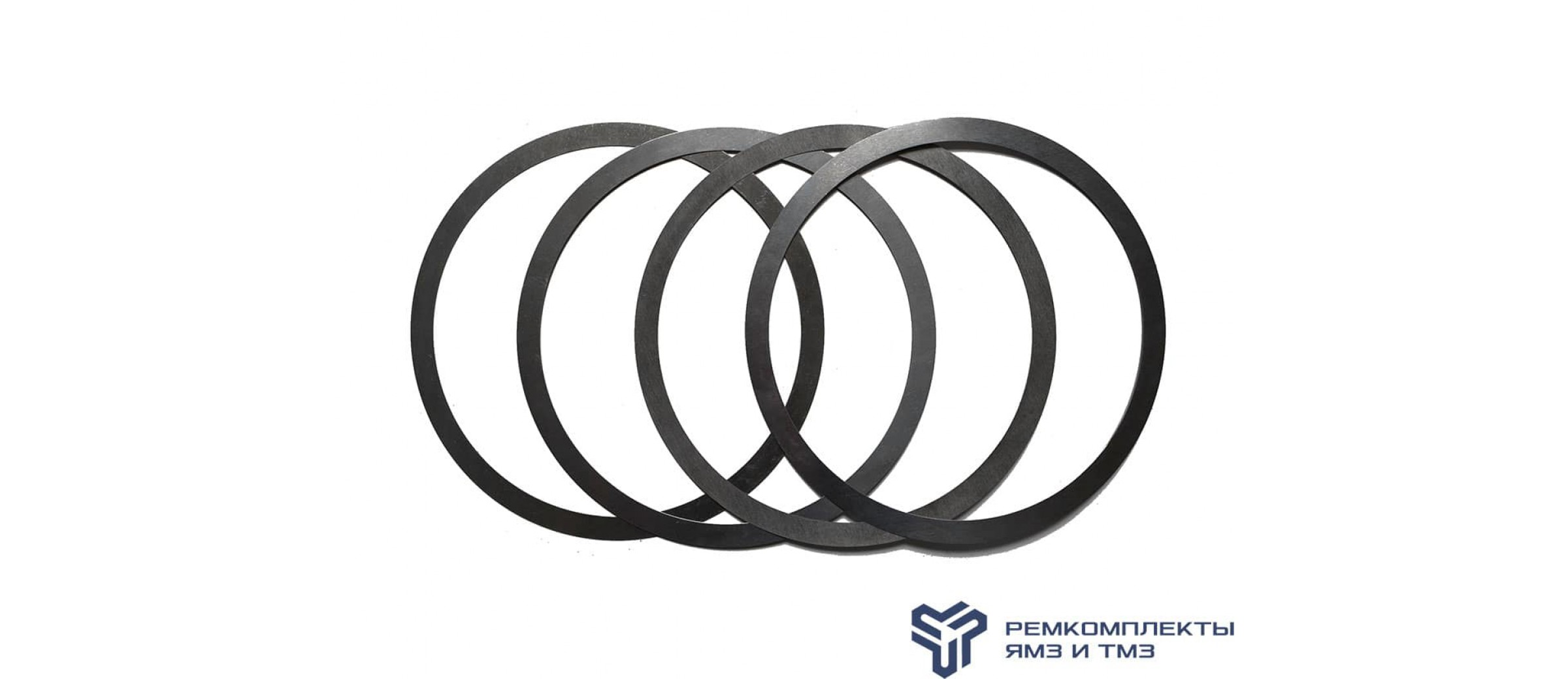 Комплект регулировочных прокладок проставки демультипликатора (КПП-238ВМ)