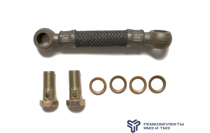 Ремкомплект трубопровод отвода масла от  ТНВД 175