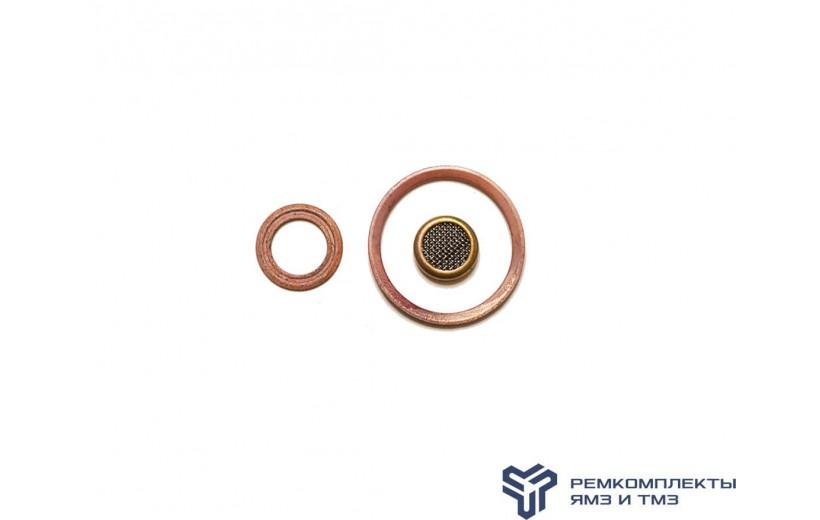 Ремкомплект форсунки (фильтр, шайбы, медь)