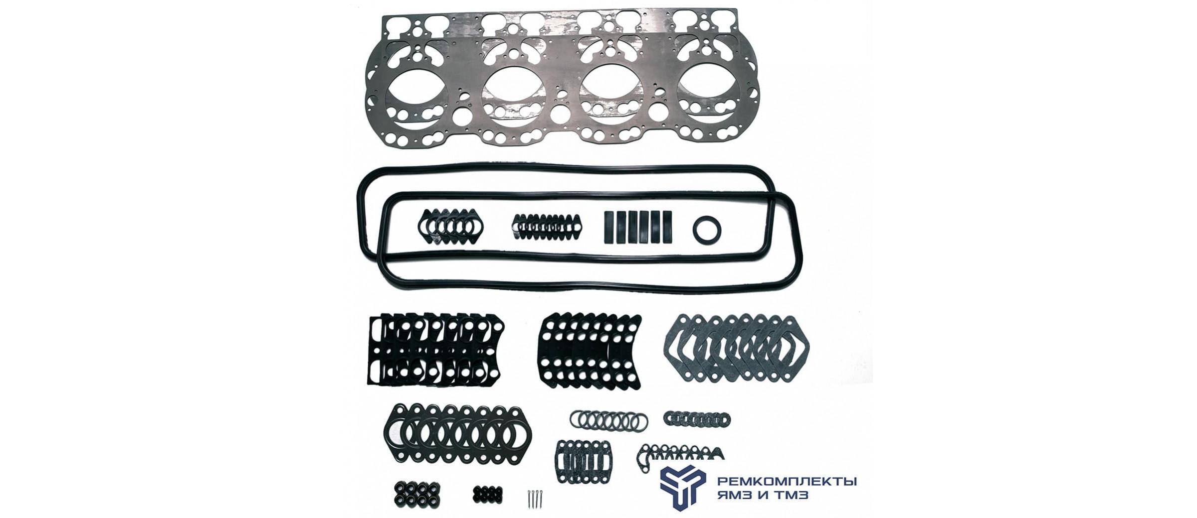 Ремкомплект головок блок (общая) на 1 двигатель (17 позиций)