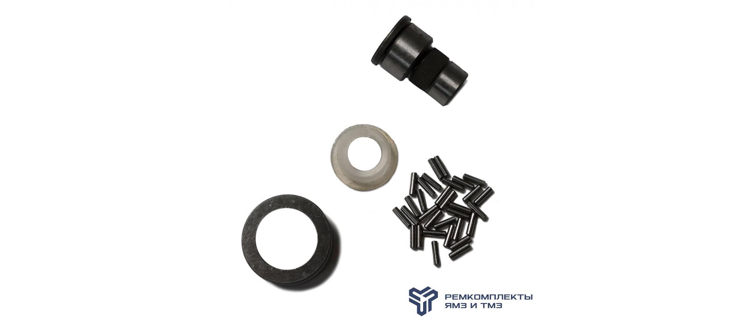 Ремкомплект вилки включения понижающей передачи КПП-238ВМ,239 (1 подшипник)