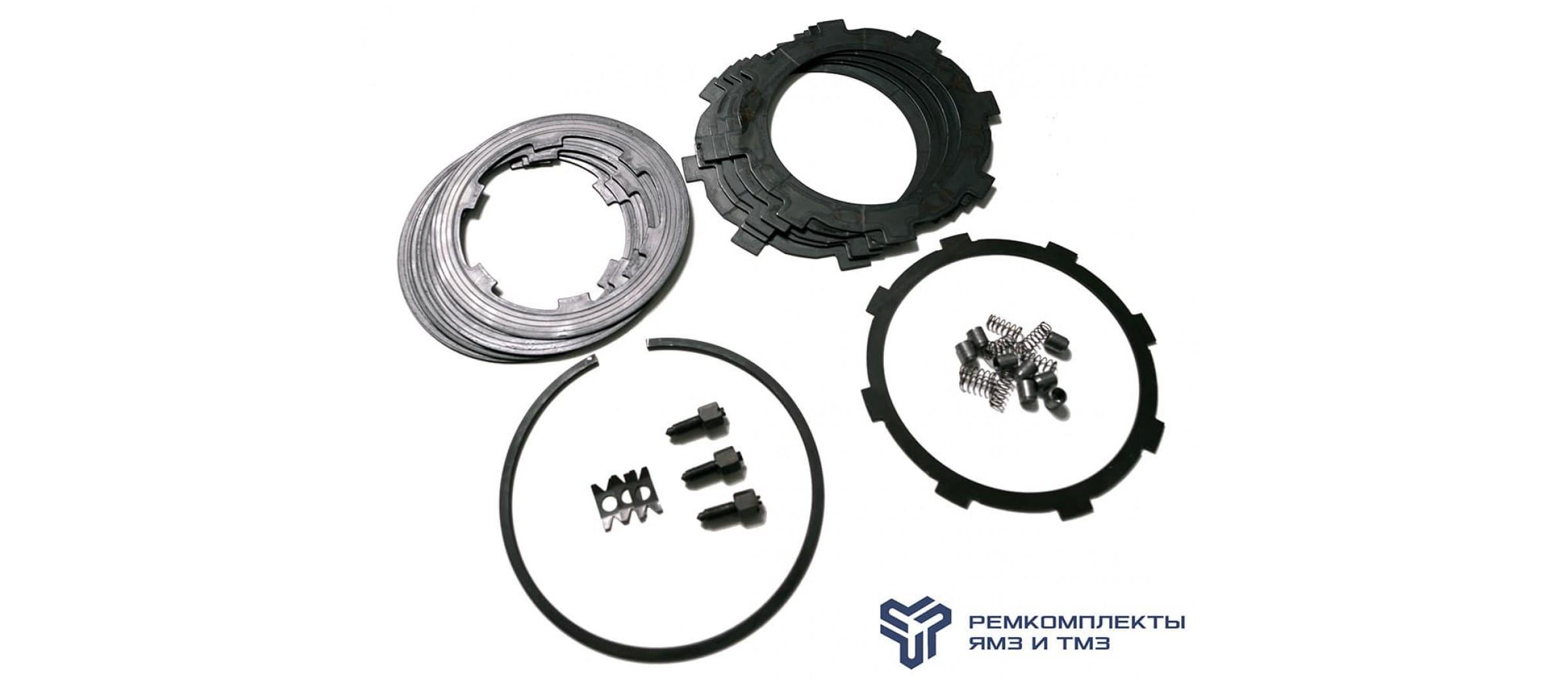 Ремкомплект демферных дисков малой обоймы синхронизатора КПП-238А