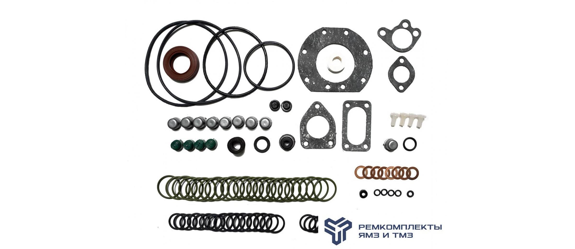 Ремкомплект ТНВД 179 (РТИ,парон,медь,пластик) ЕВРО-3