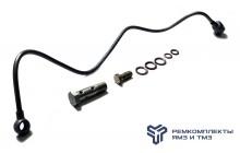 Ремкомплект трубопровода масла к v-образному ТНВД 324