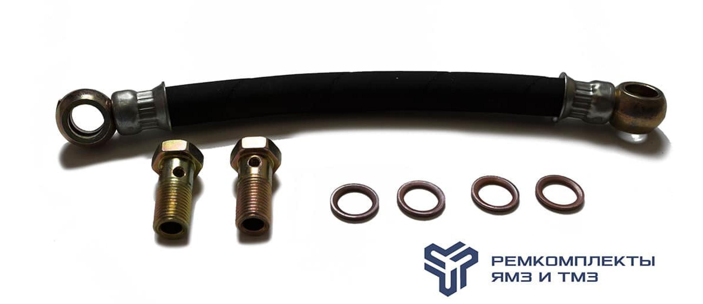 Ремкомплект трубопровода отвода масла от ТНВД 80