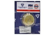 Ремкомплект привода включения сцепления (ЯМЗ-236К,238) без шпонки