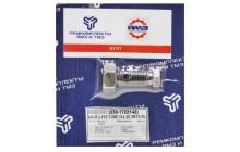 Комплект болта регулировочного на делитель (КПП 238ВМ, 239)