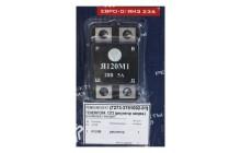 Ремкомплект генератора Г273 (регулятор напряжения)