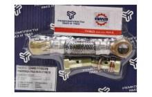 Ремкомплект трубопровода отвода масла от ТНВД 135
