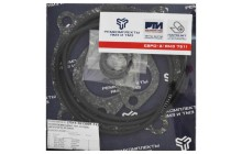 Ремкомплект теплообменника 7511-1013600(круглого) - резина