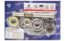Ремкомплект водяного насоса ТМЗ (валик,подшипник,840 торцевое уплотнение)