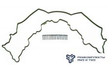 Ремкомплект крышки головки цилиндров ЯМЗ-536
