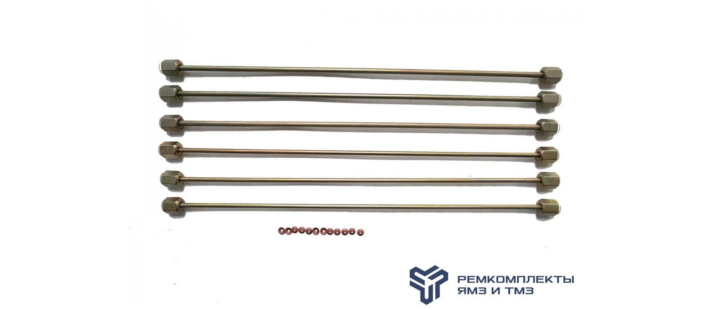 Комплект трубок высокого давления(прямые) двигатель ЯМЗ-236М2