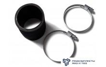 Ремкомплект теплообменника  236Н,238Б-1013600(рукав, хомуты)