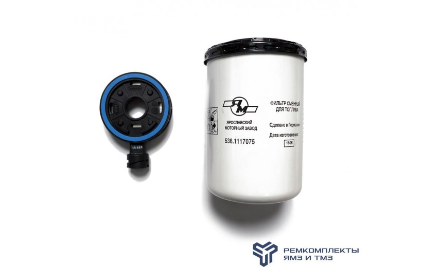 Ремкомплект фильтра тонкой очистки топлива на 1 шт.(полный) ЯМЗ-536