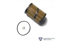 Ремкомплект фильтра тонкой очистки топлива (элемент, РТИ, медь) ЯМЗ-6581.10, 6561.10