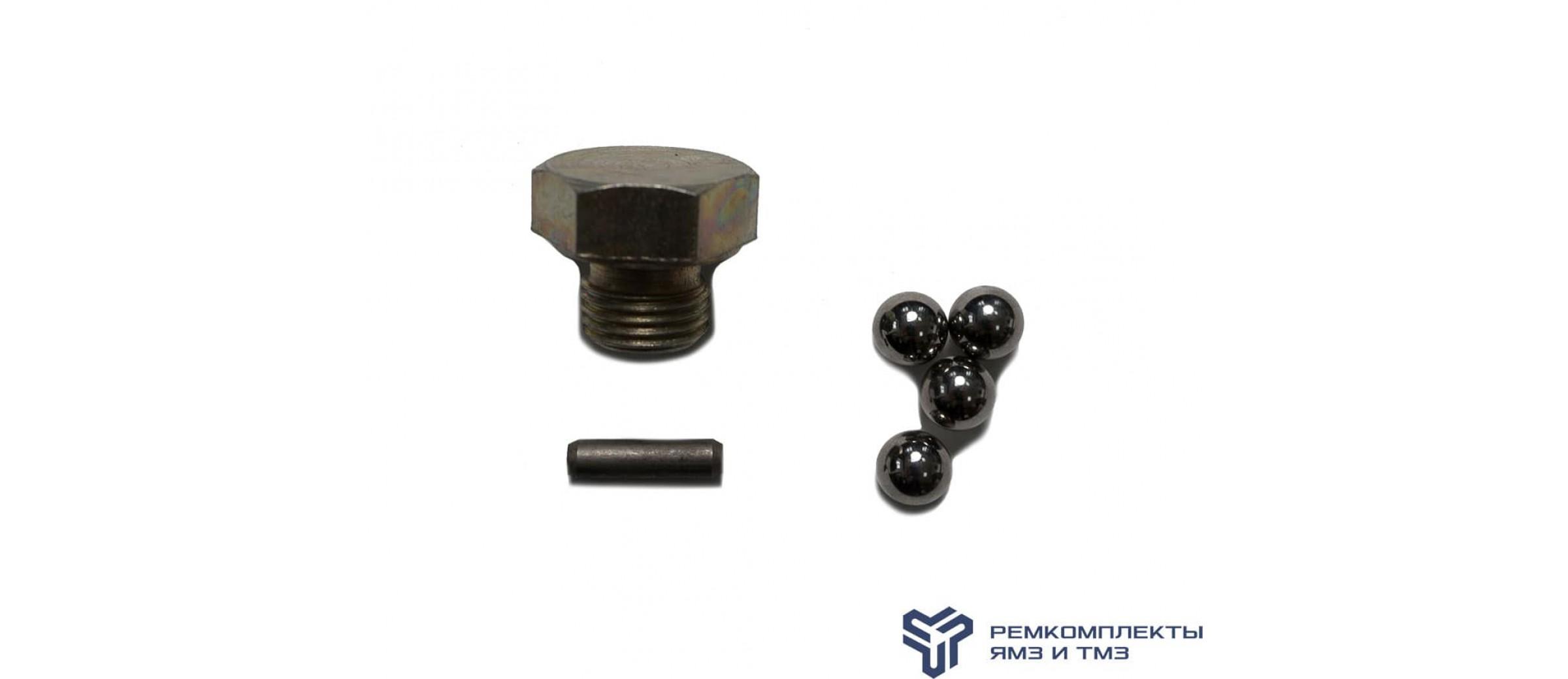 Ремкомплект замка штоков КПП-238 А,Б,ВМ,ВК