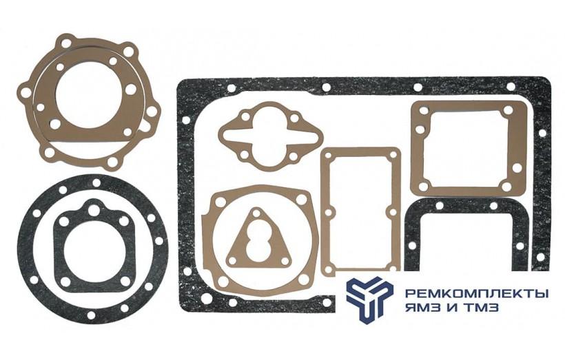Комплект прокладок на КПП-236 (236-1700002)