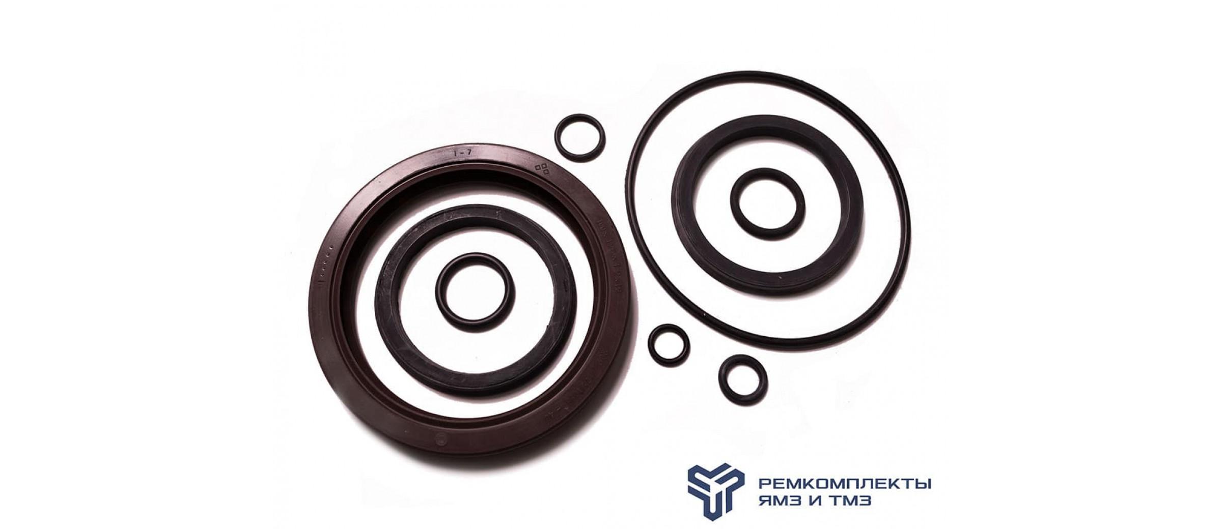 Ремкомплект РТИ демультипликатора КПП-239-01 (алюминий)