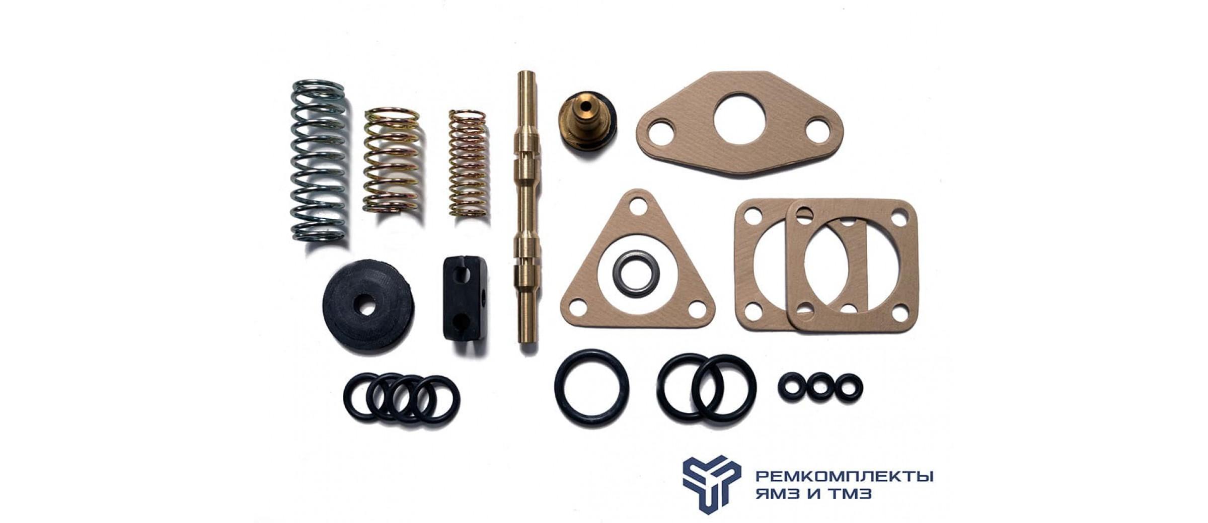 Ремкомплект воздухораспределения (малый+золотник+клапан+пружины)