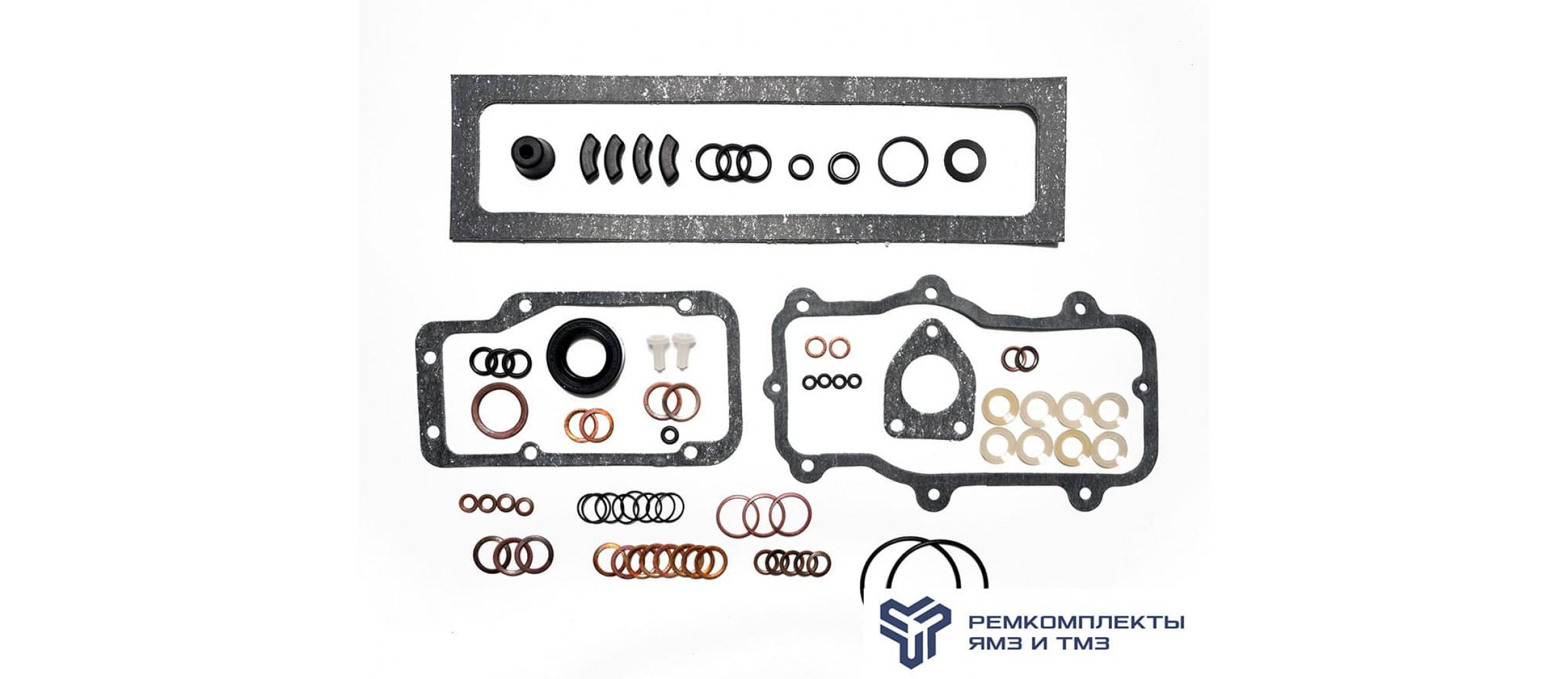 Ремкомплект ТНВД 80,808 без корректора (РТИ,паронит,медь,пластик)