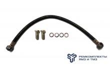 Ремкомплект трубопровода подвода масла к  ТНВД 185