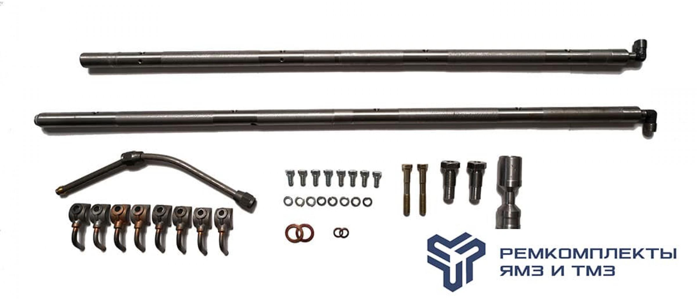 Комплект системы охлаждения поршня маслом ЯМЗ-7511