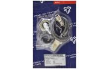 Ремкомплект смазки выжимного подшипника (ЯМЗ-236К,238)