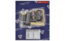 Ремкомплект воздухораспределения (малый+толкатель+клапан+пружины)