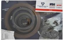 Ремкомплект  РТИ НА КПП ЯМЗ-239, 2391 (кольца, манжеты)
